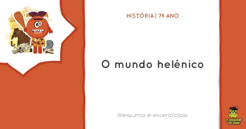O mundo helénico
