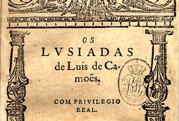 """Neste dia, 12 de março: Publicação de """"Os Lusíadas"""""""
